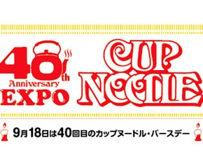 happy birthday cup noodles!