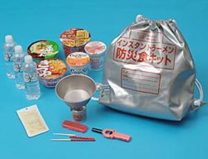 emergency ramen kit
