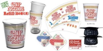 refillable Cup Noodles