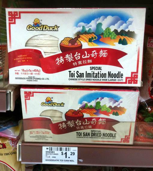 imitation noodles