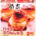 mitsuwa kyushu okinawa fair