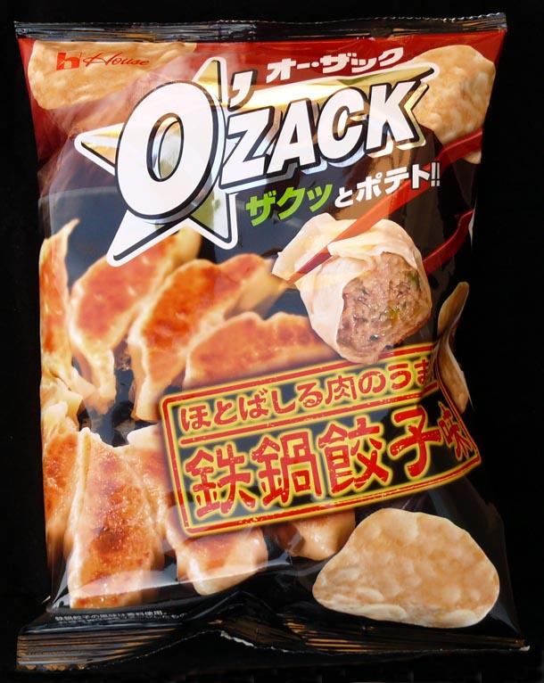 ozack gyoza chips