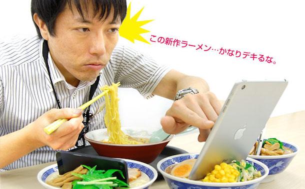define noodling