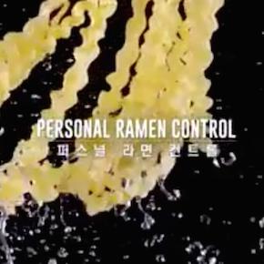 ramenia-21 instant ramen maker