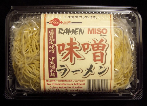 recipe ramen pork japanese japanese tamago soft recipe.html 2012/03/ajitsuke egg marinated boiled