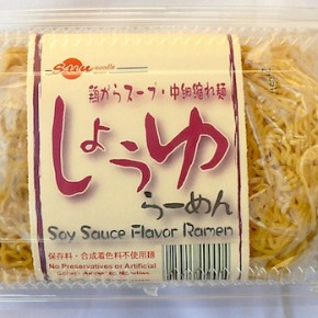 ramen rating: sun noodles shoyu