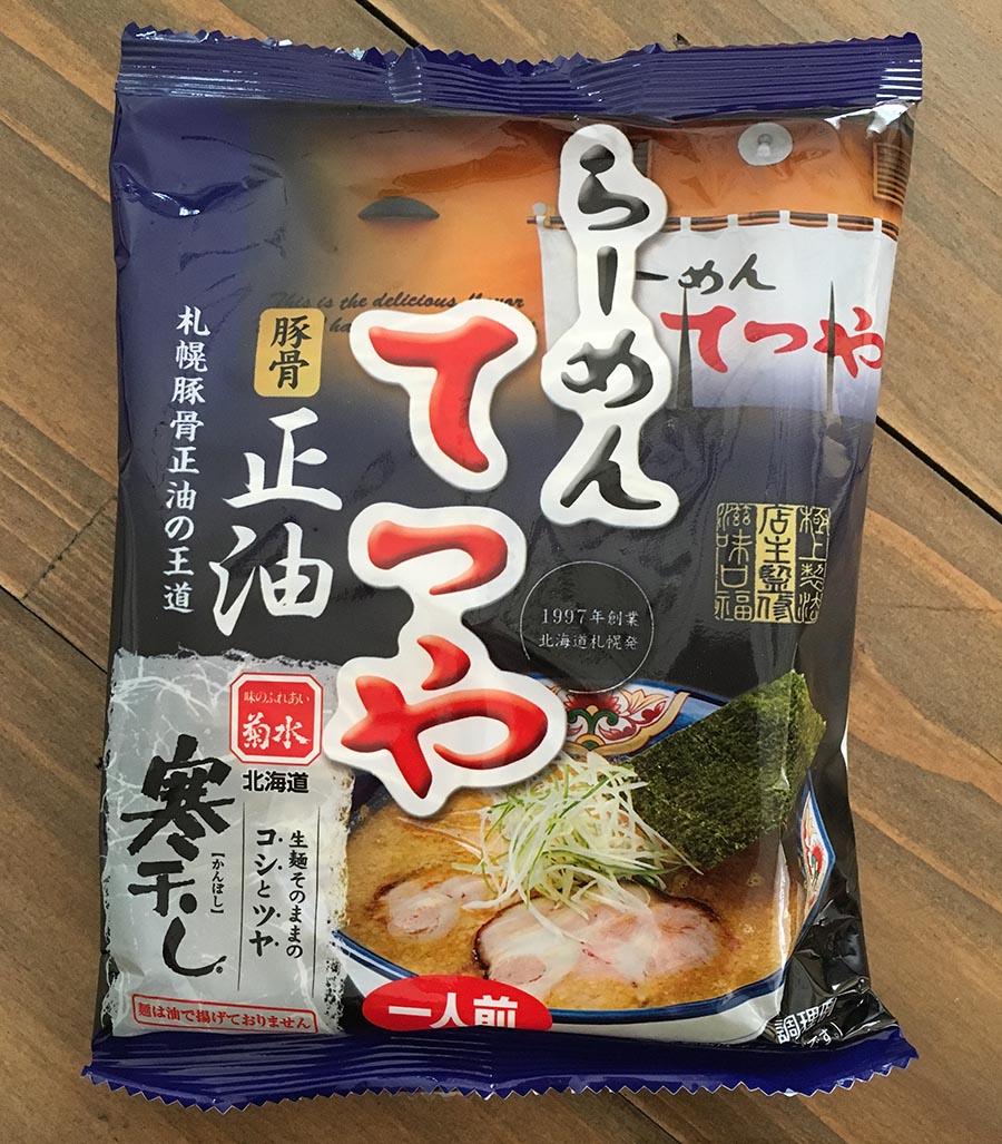 tetsuya_tonkotsu_ramen_01